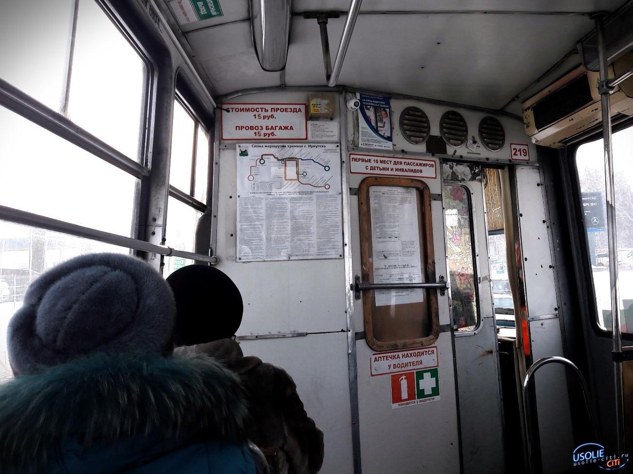 29-летний усольчанин украл телефон в трамвае