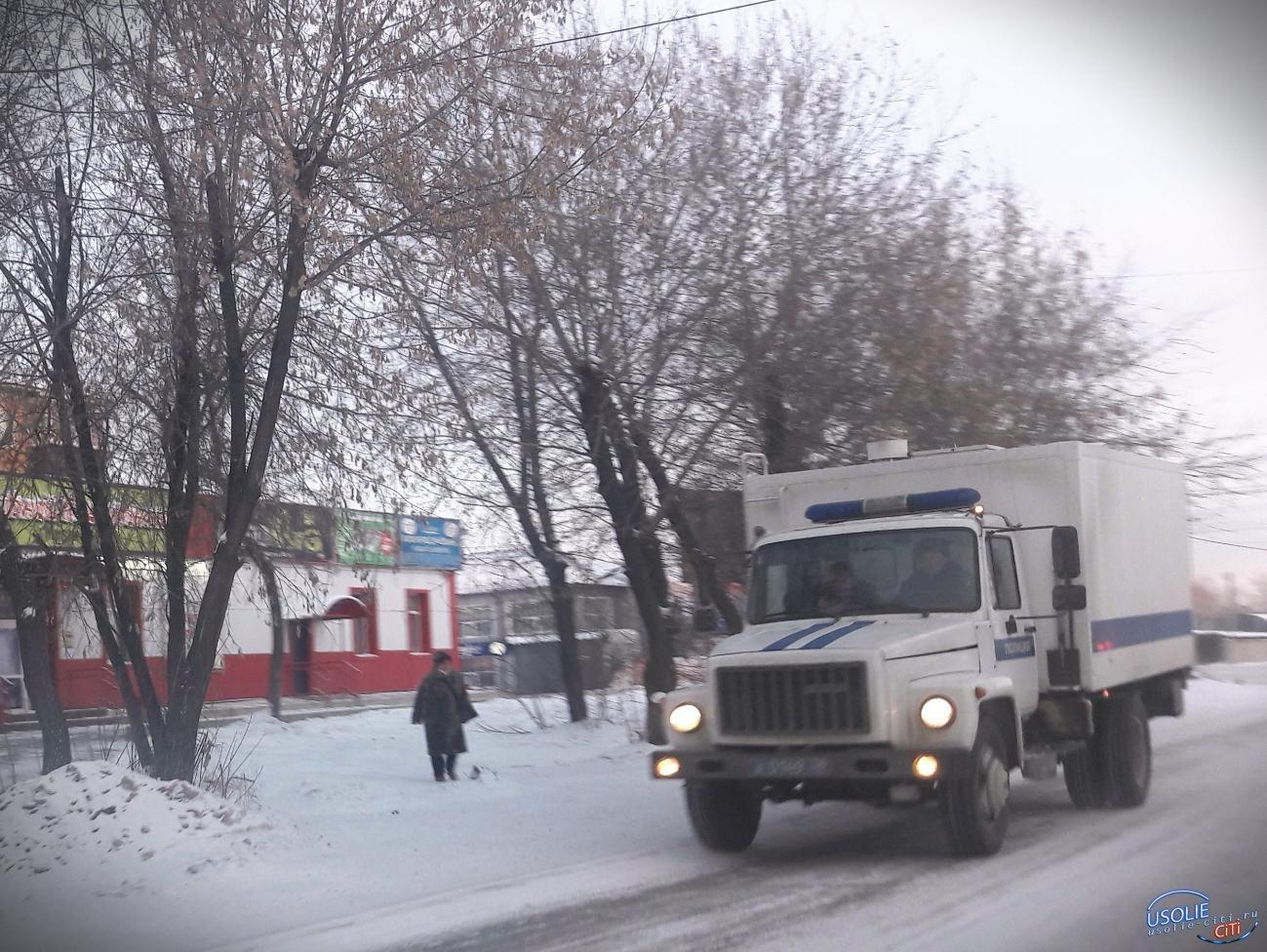 Вынесен приговор в отношении ОПГ, распространявшей героин на территории Усольского района