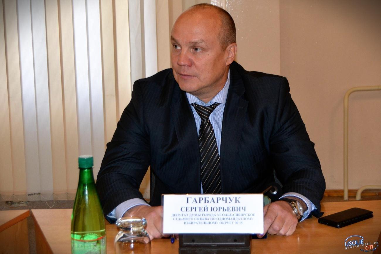 Сергей Гарбарчук: Пусть наступающий Новый год сопутствует дальнейшим успехам