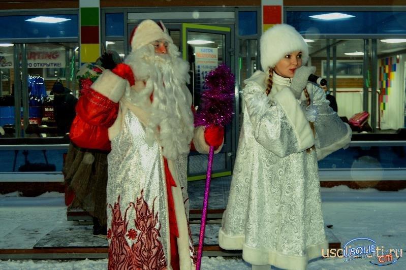 Кто он - человек года? В Усолье чествовали Деда Мороза - Туровца