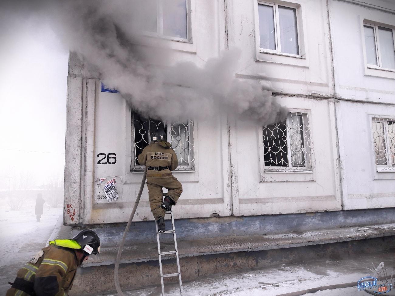 Страшный пожар в Усолье.  Горит квартира, людей эвакуируют