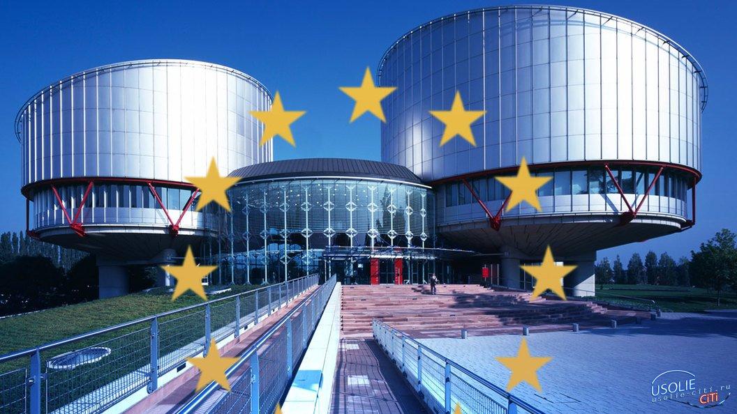 Усольчанин готов подать иск в Европейский суд