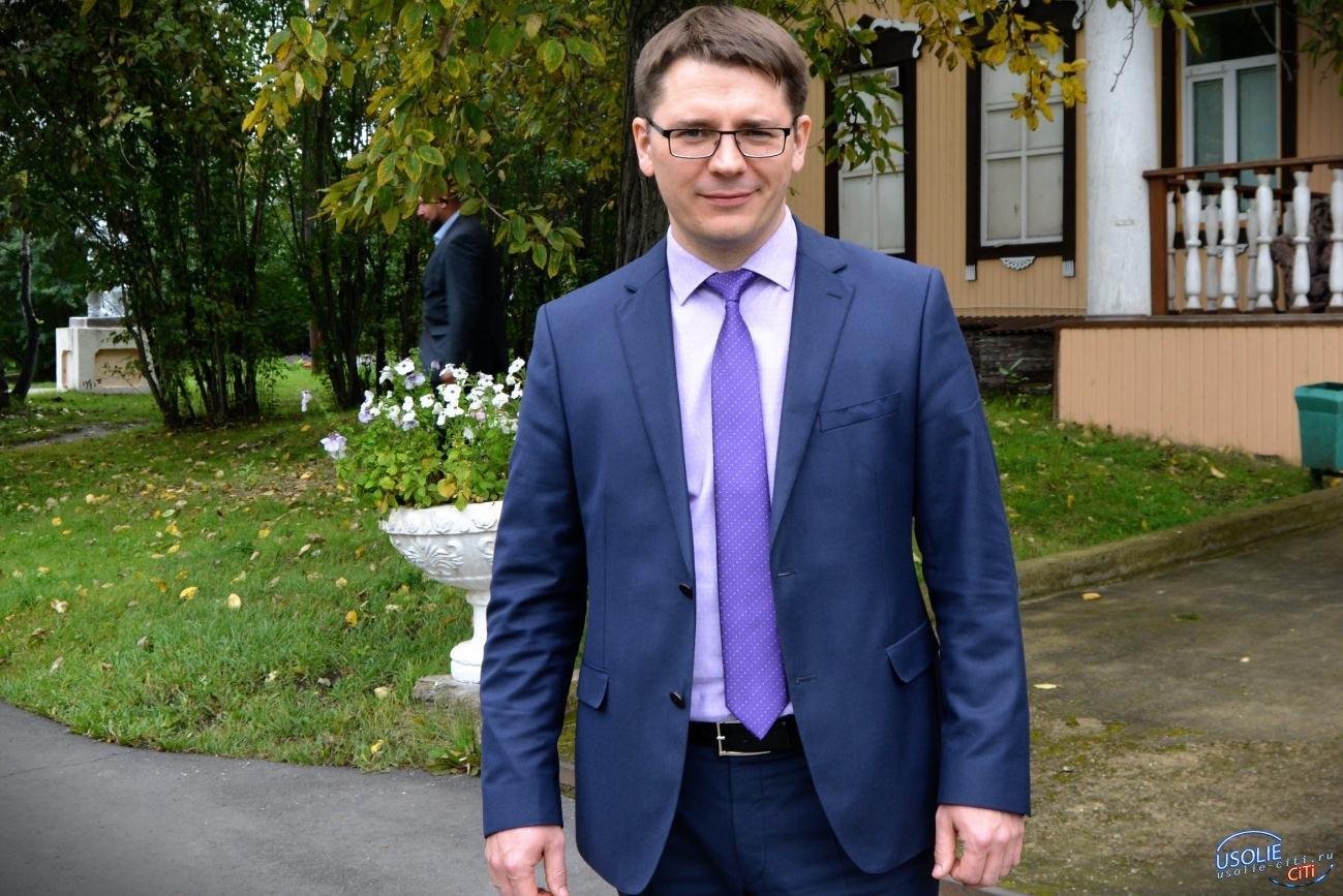 Два усольских предприятия получили статус резидентов ТОСЭР