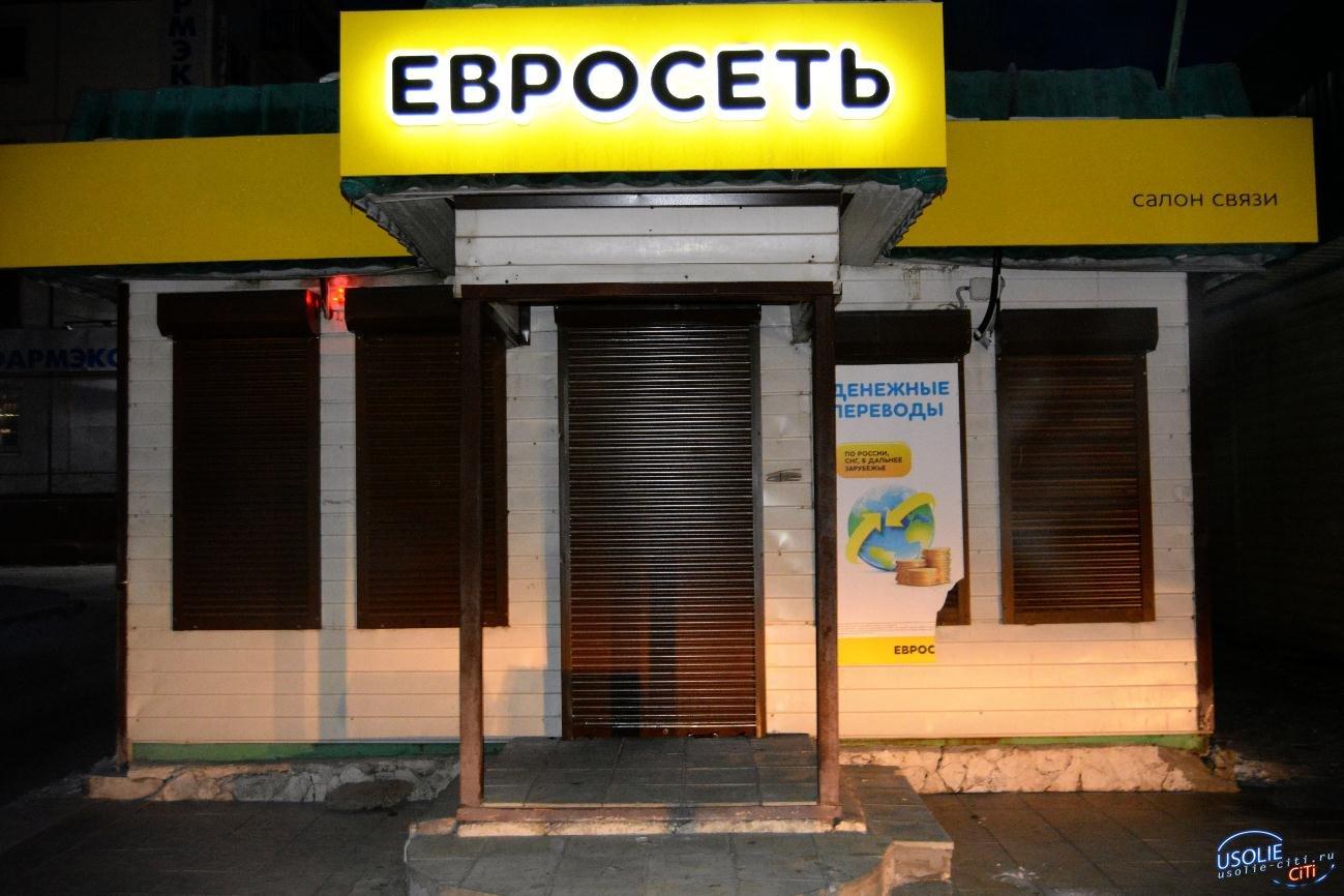 Праздники продолжаются: Очередной магазин ограбили в Усолье