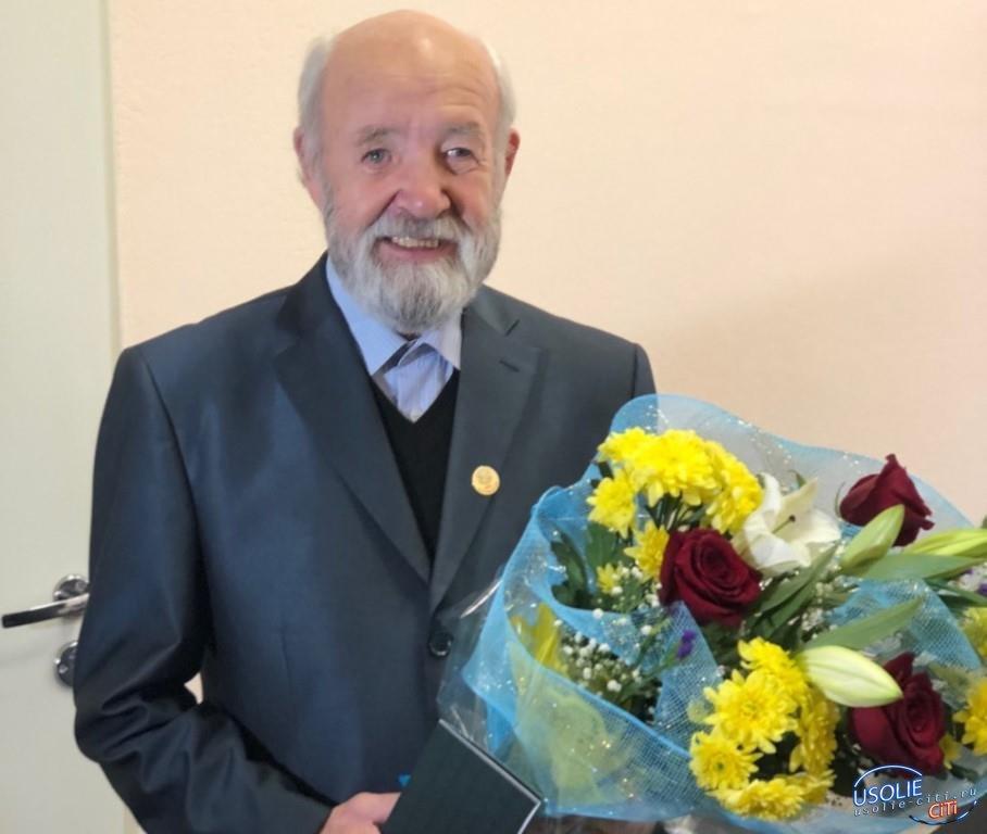 Заслуженный учитель, почетный житель Усолья отмечает день рождения