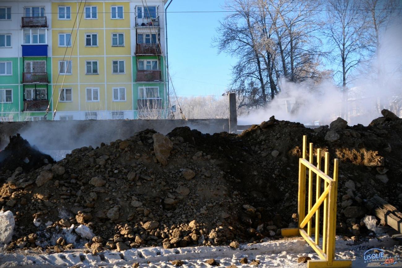 Большая авария в Усолье - ограничение  подачи воды и тепла