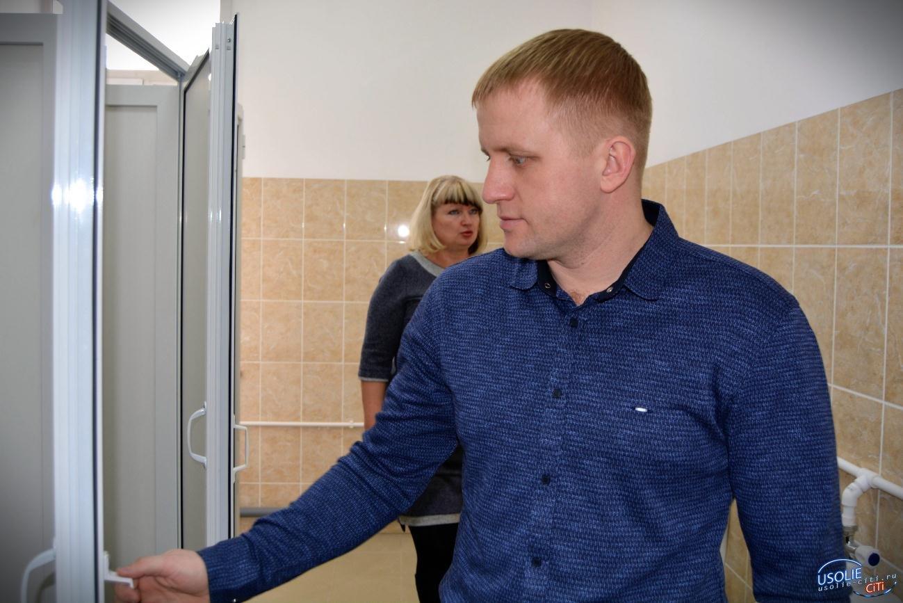 Что-то пошло не так: Усольчане не пошли на встречу с чиновниками