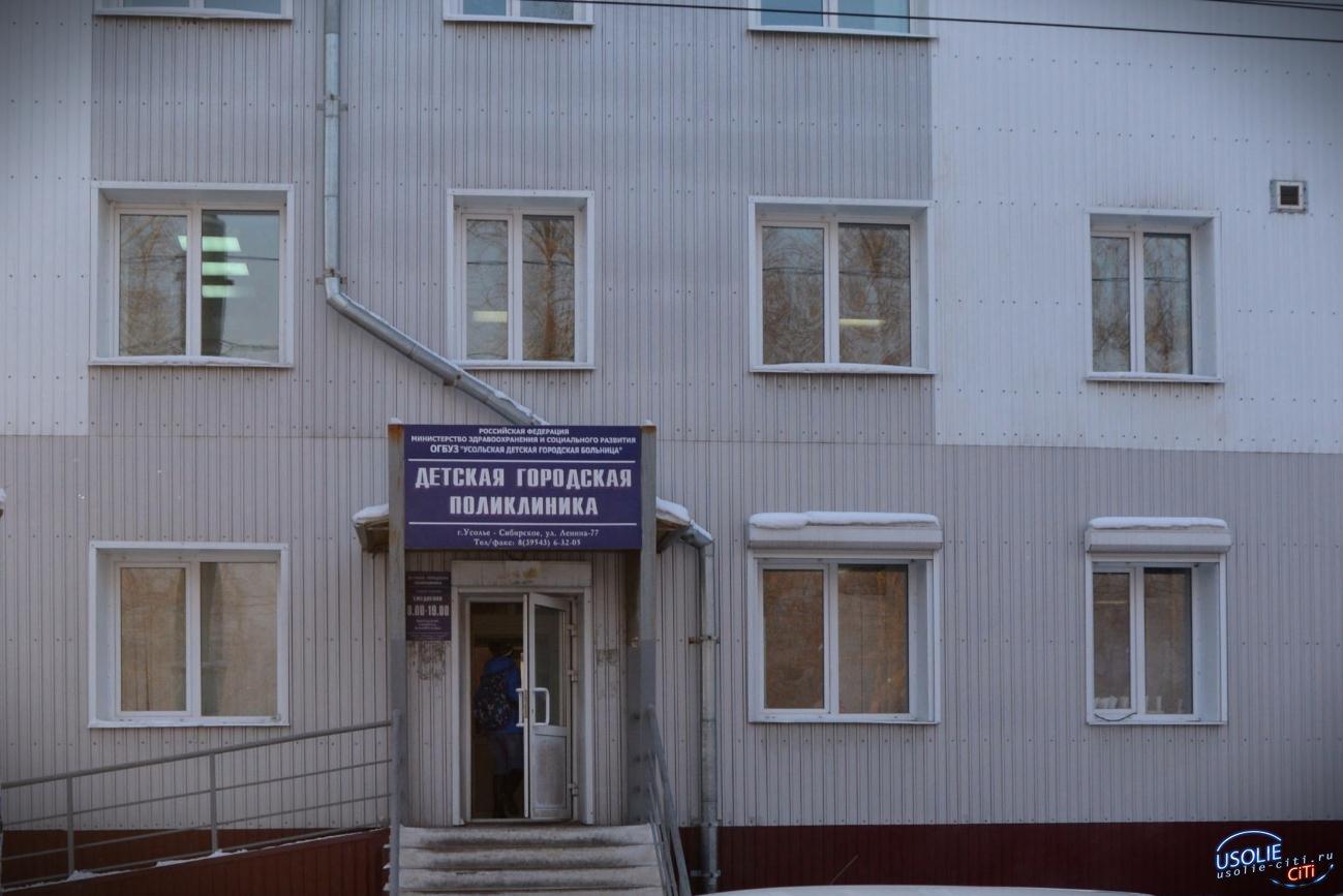 В усольской детской поликлинике здоровых детей принимать не будут