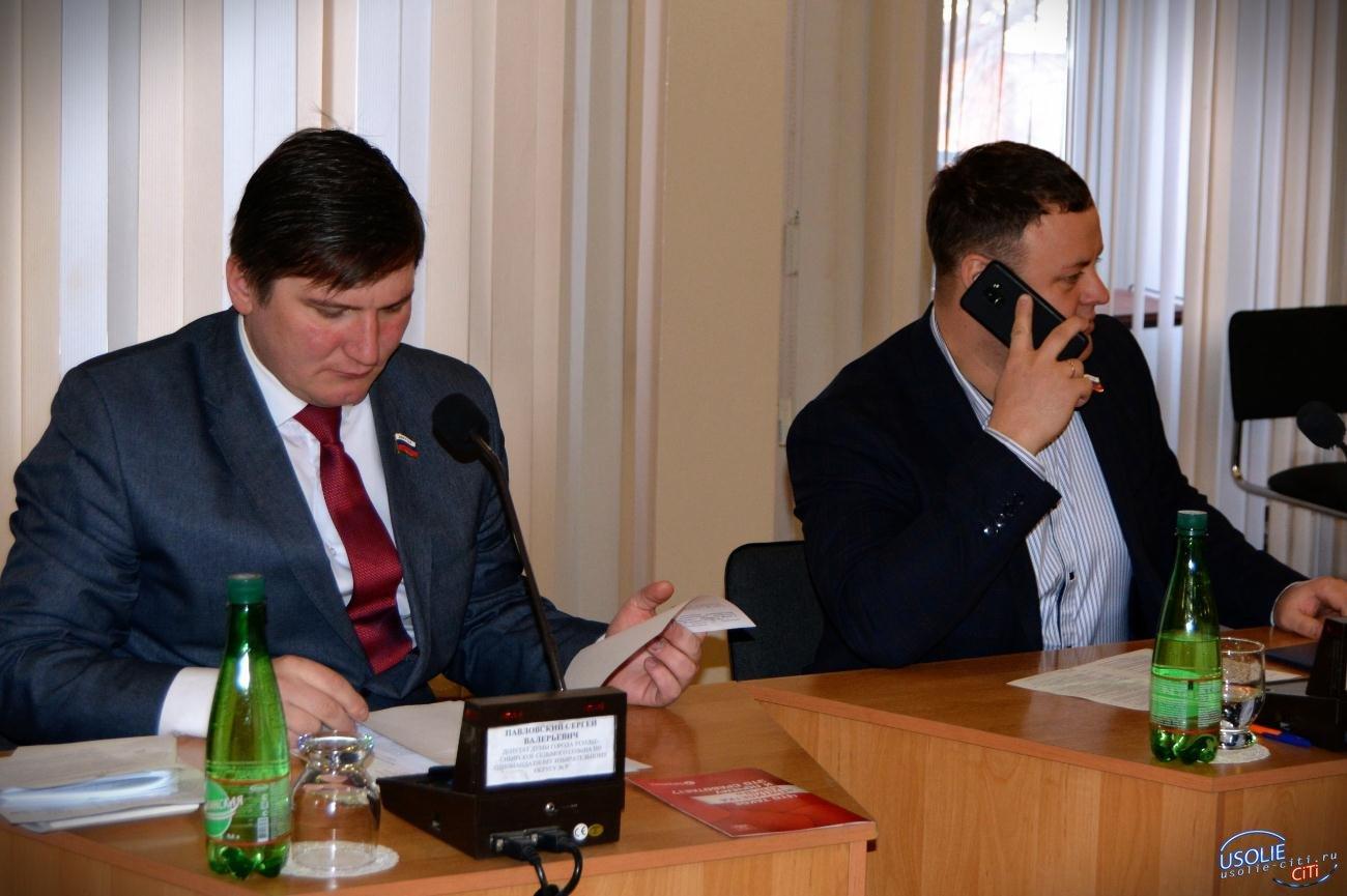 Скандал.  Сорванное заседание усольской Думы. ВИДЕО