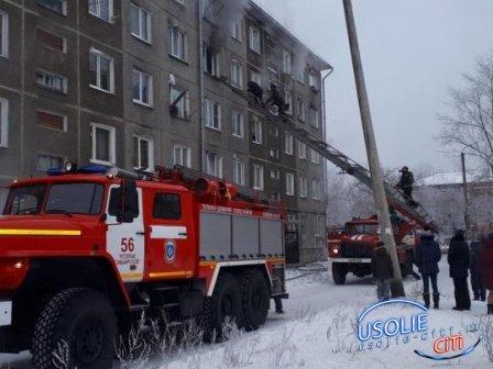ЧП в усольском общежитие. 23 человека были заблокированы при пожаре