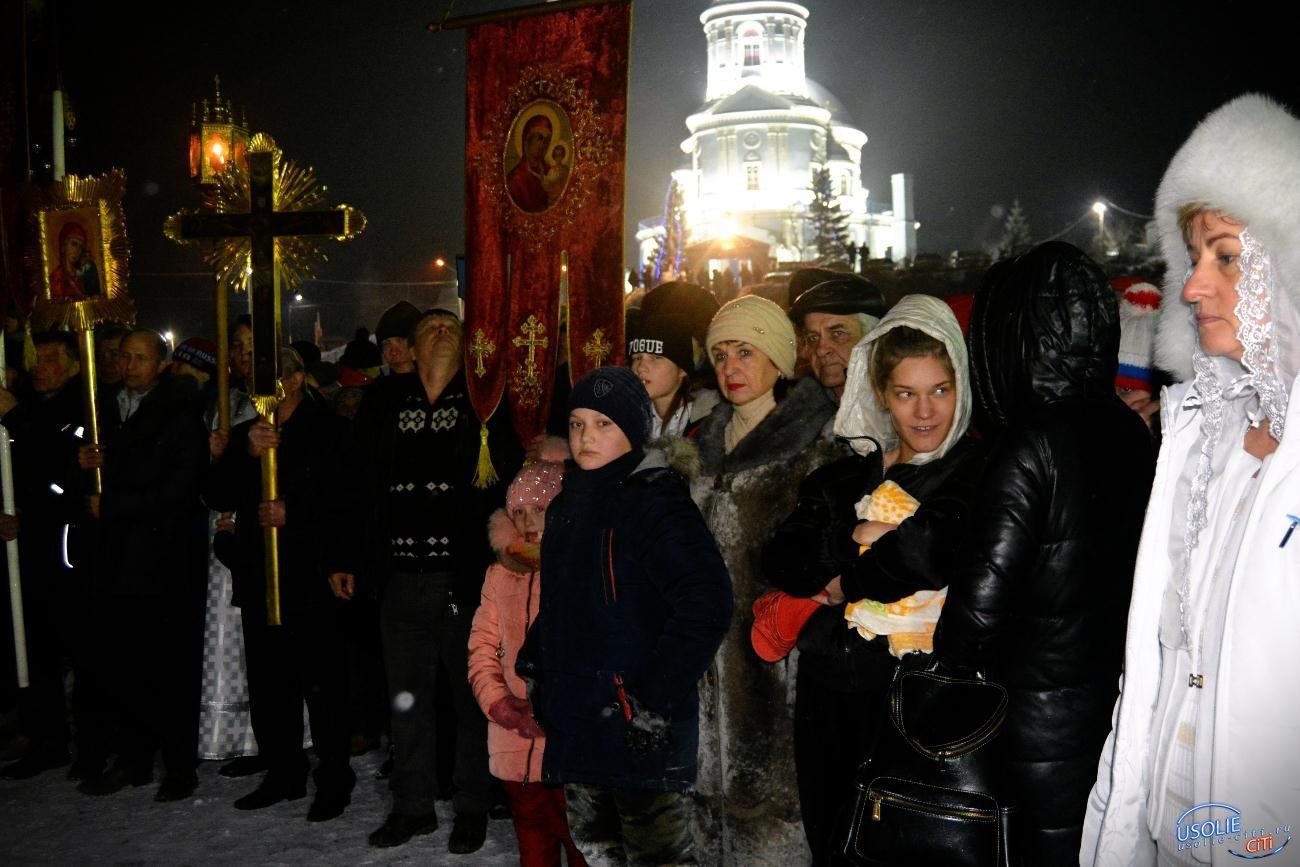 В ночь под Рождество Господне