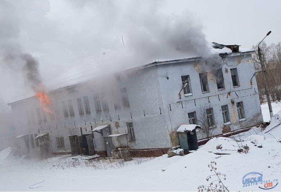Прямо сейчас на территории усольского Химпрома сразу два пожара