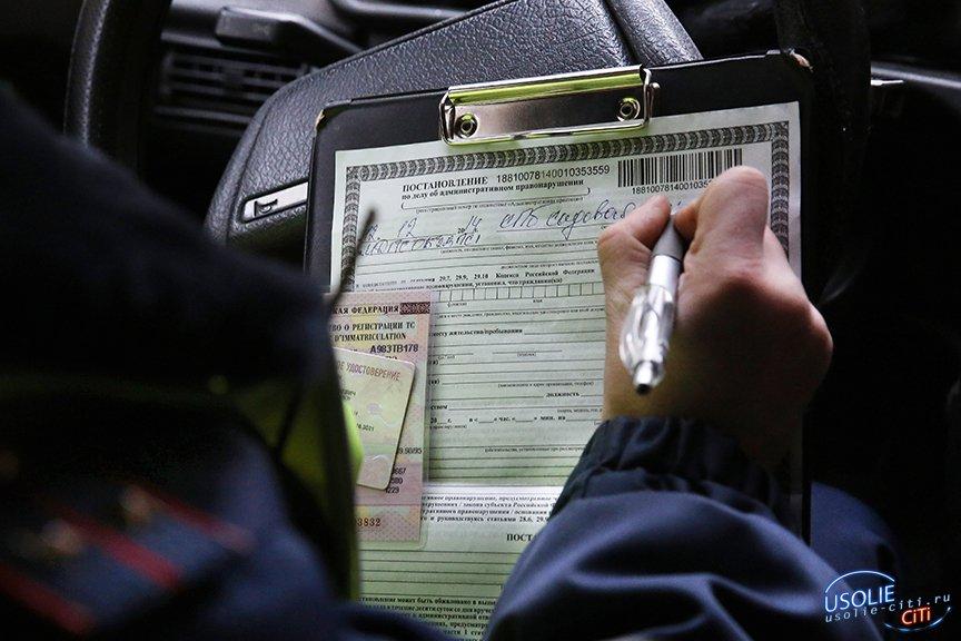 С вас три тысячи рублей: Массовые проверки водителей провели госавтоинспекторы на усольских дорогах