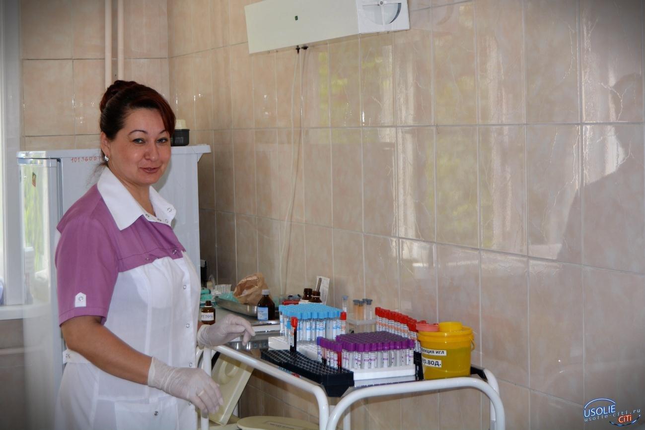 Усольская городская больница к сезону ОРВИ и гриппа готова