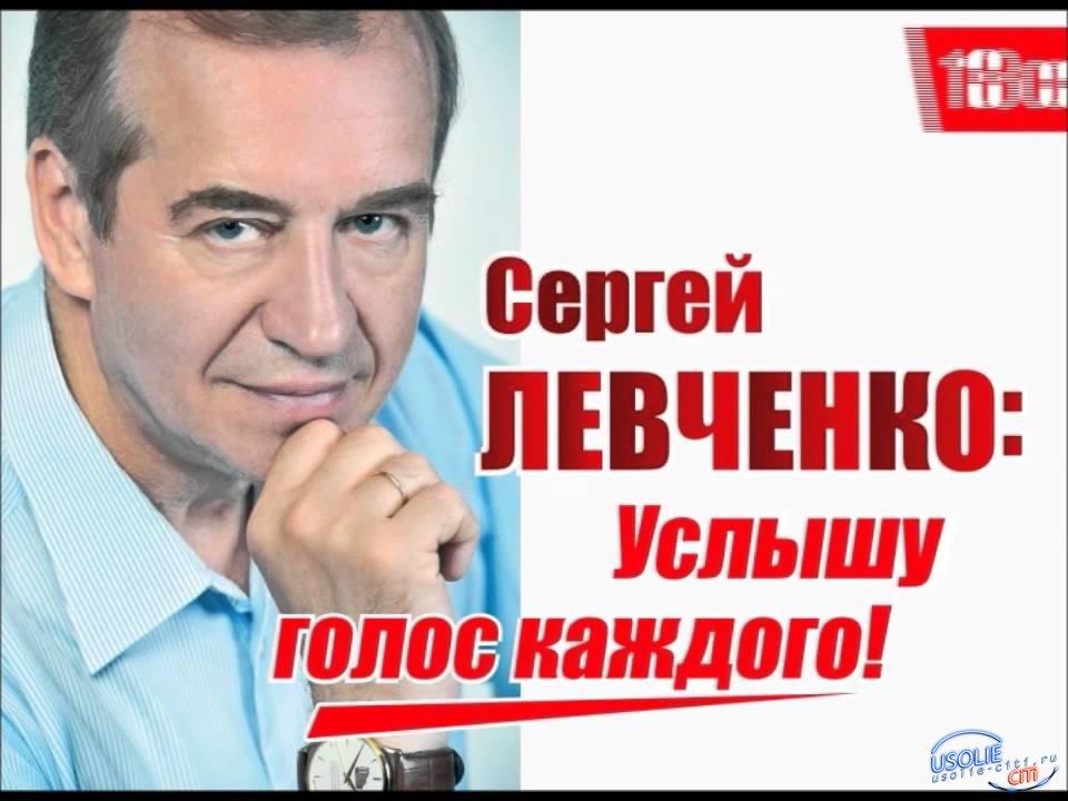 Сергей Угляница: Губернатор не выполнил ни одного предвыборного обещания