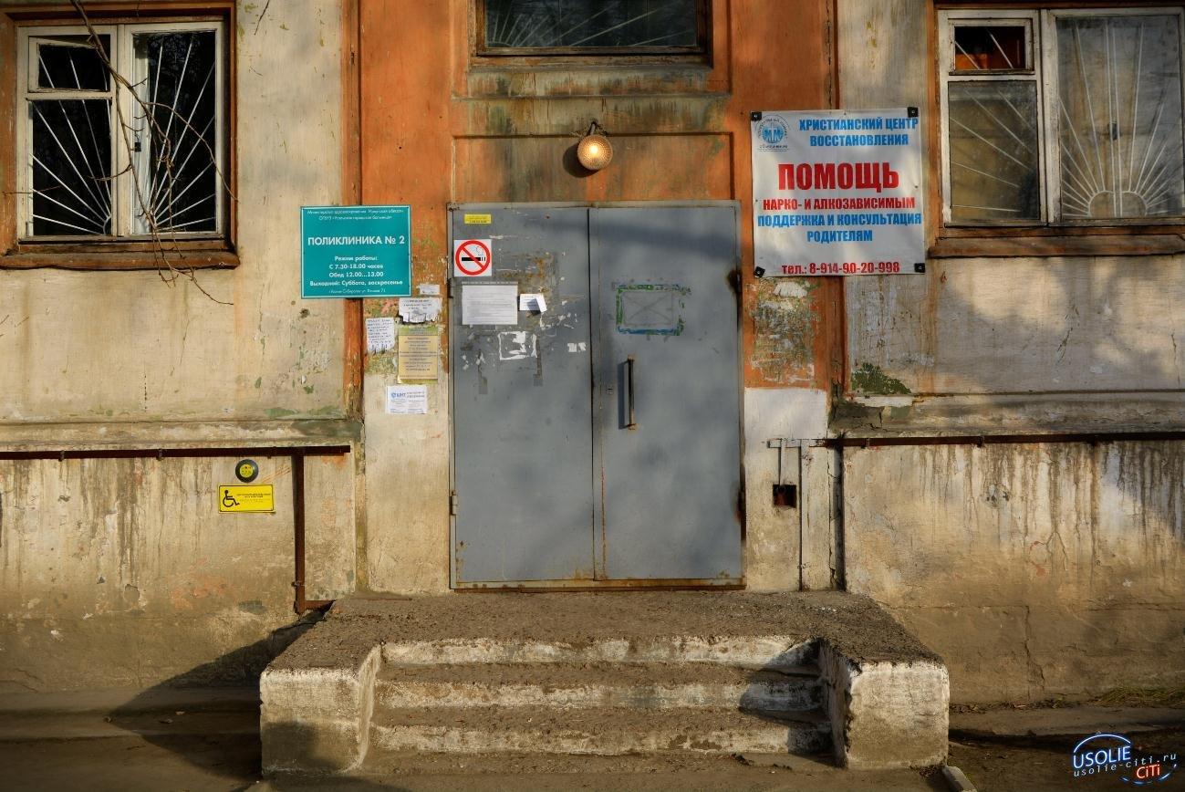 Все на обследование: В Усолье стартовала диспансеризация 2019