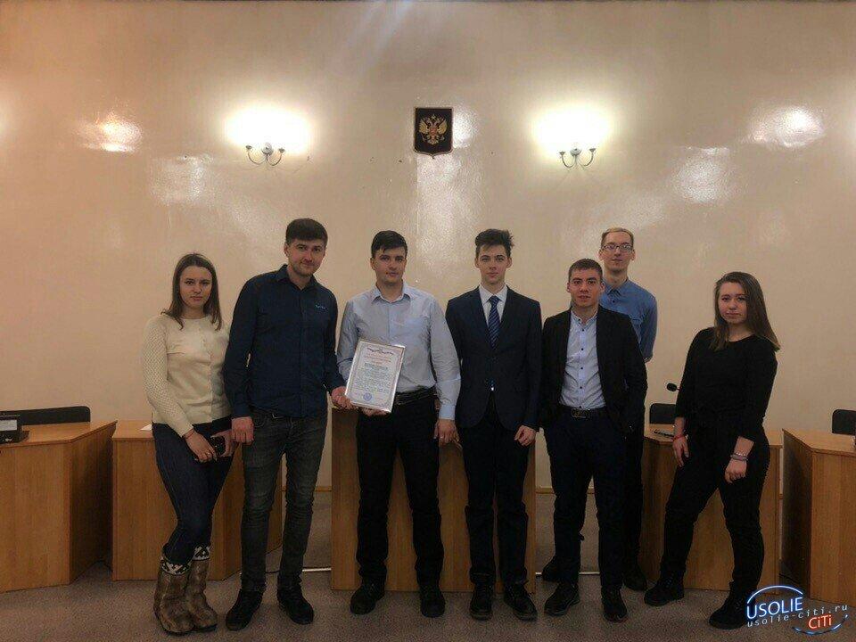 Депутаты усольского Молодежного парламента обсудили вопрос досрочного сложения полномочий
