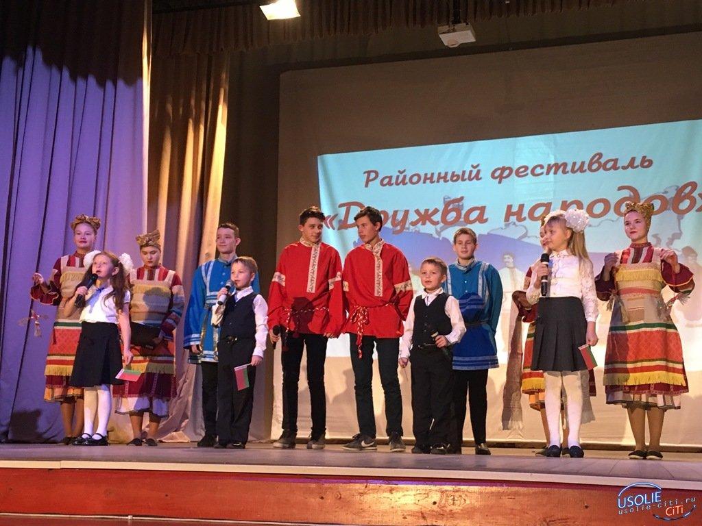В Усольском районе  состоялся фестиваль «Дружба народов»