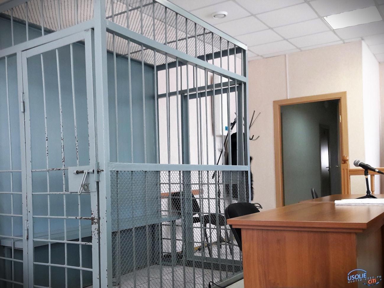 За мешок конопли предстал перед судом усольчанин