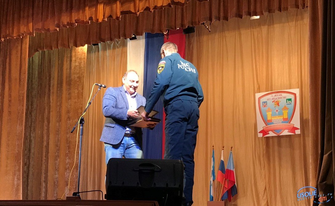 Усольская пожарная часть отметила юбилей.  Лучших из лучших наградил мэр
