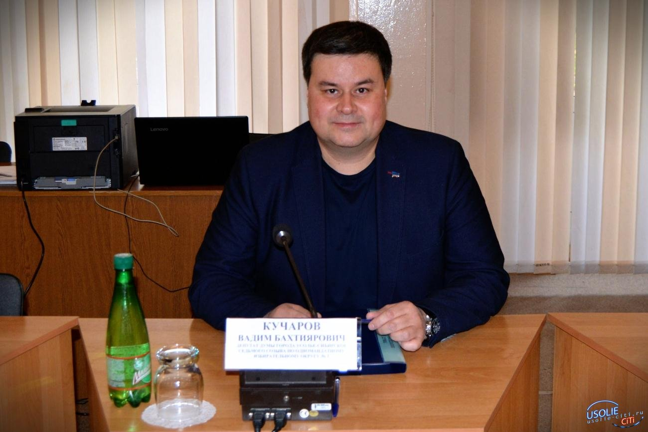 Вадим Кучаров: Каждому депутату на округ по детской площадке