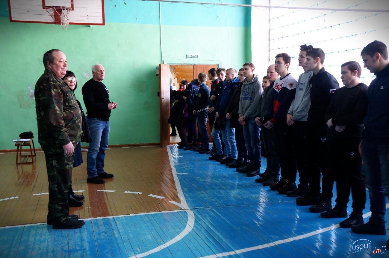 В Усольском индустриальном техникуме прошли соревнования по стрельбе