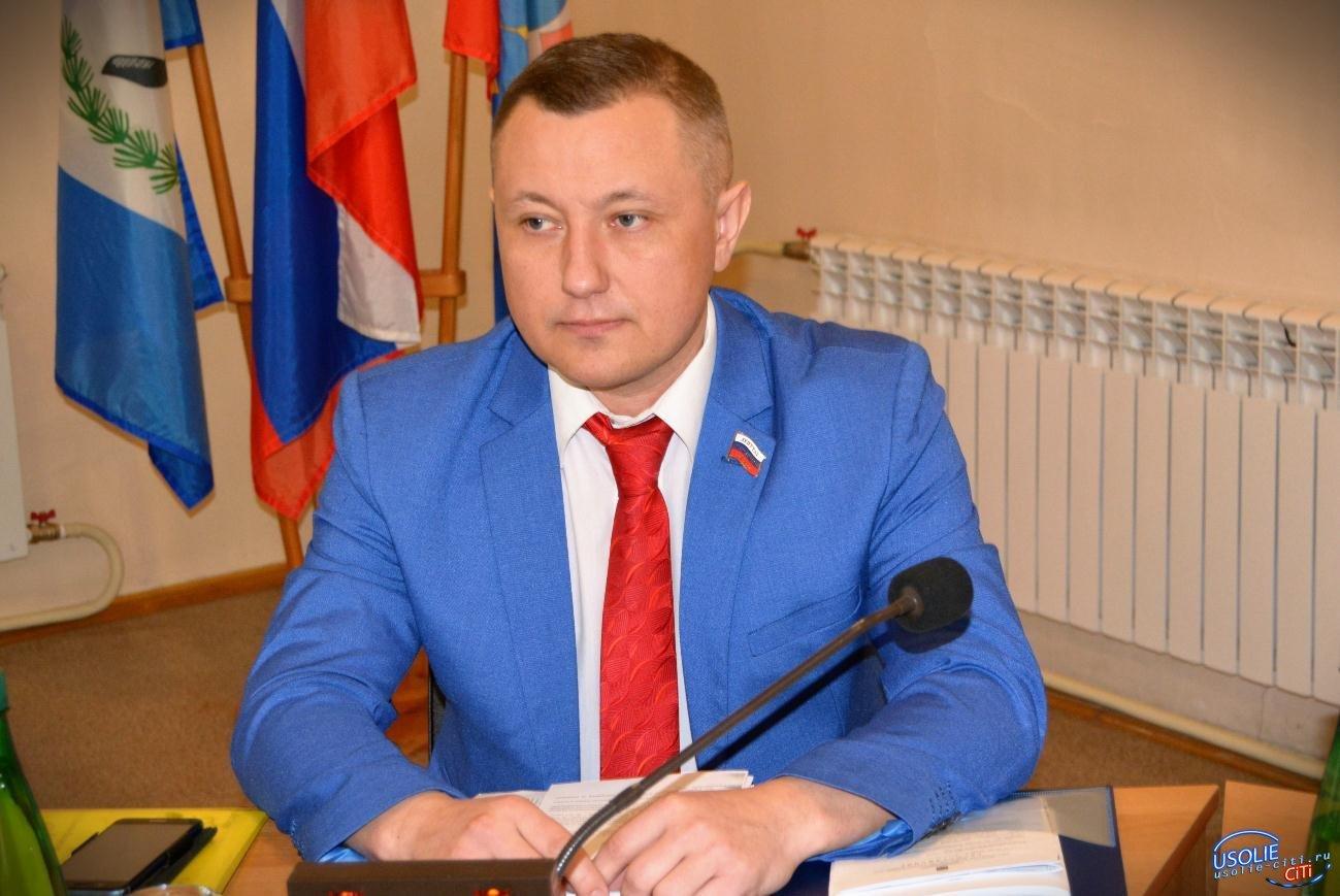 Депутаты Усолья  внесли изменения в бюджет. В планах - ремонт улицы Ленина