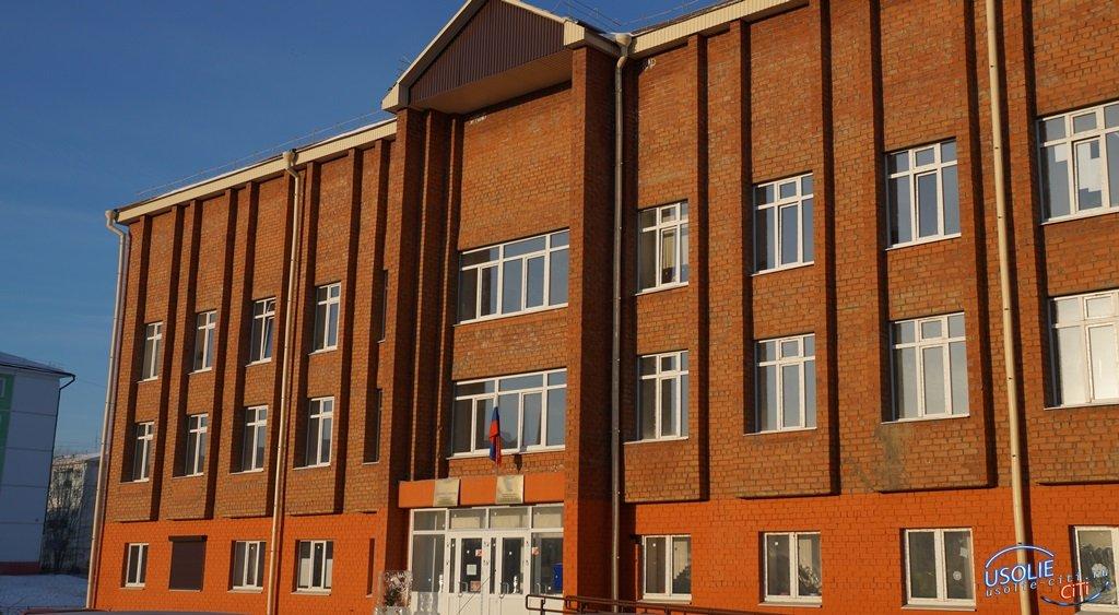 Шесть семей Усольского района улучшат жилищные условия