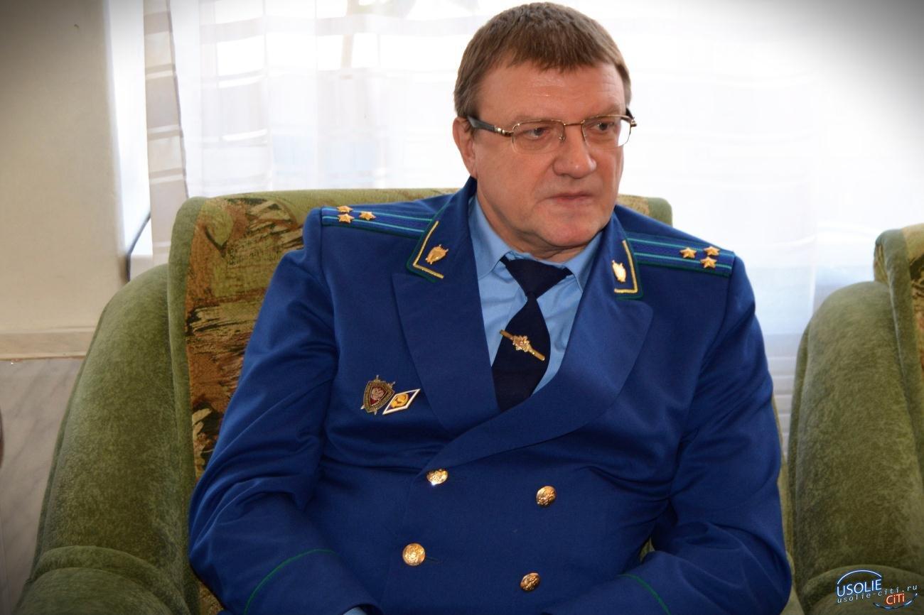 Администрация Мишелевки организовала несанкционированную свалку