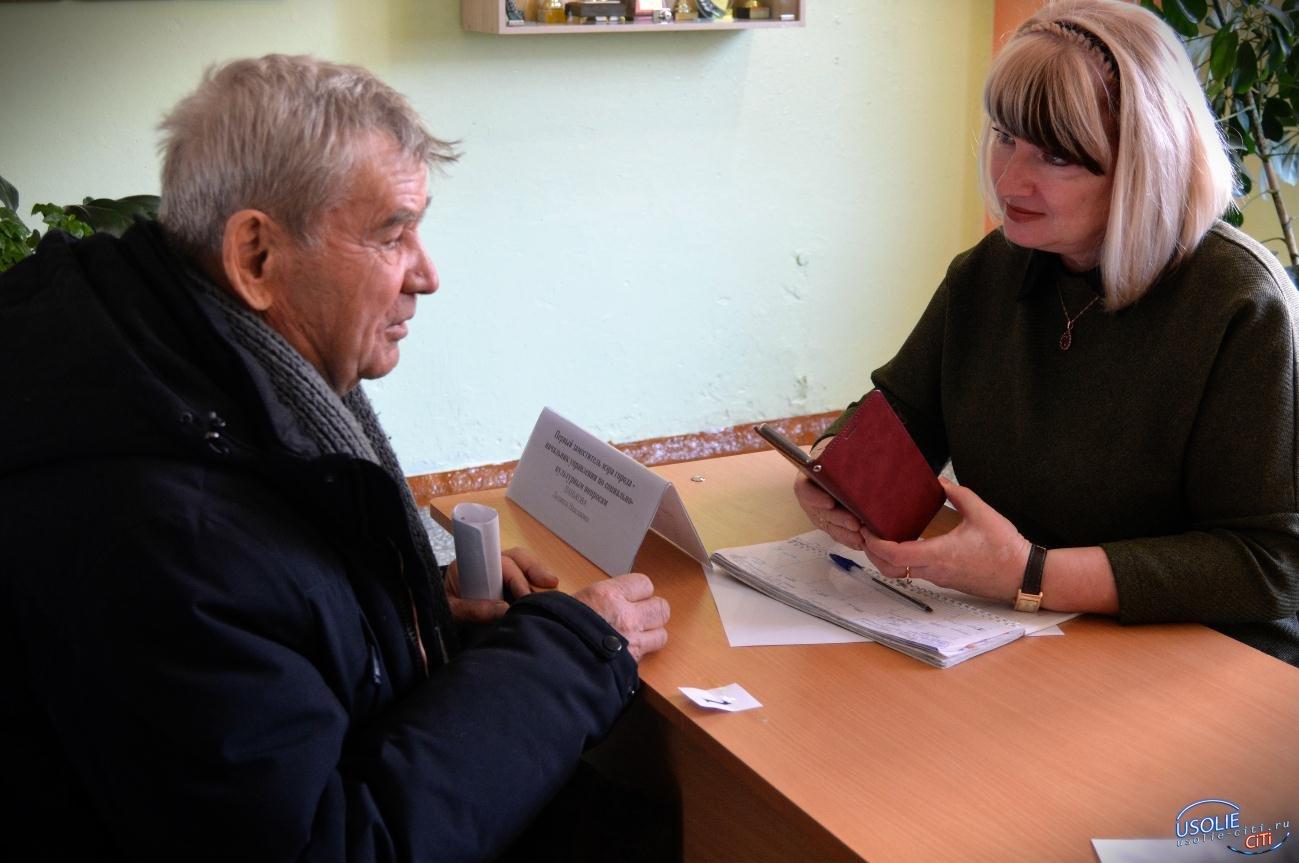 В Усолье пенсионеры пожаловались на беспредел бывшего судьи города