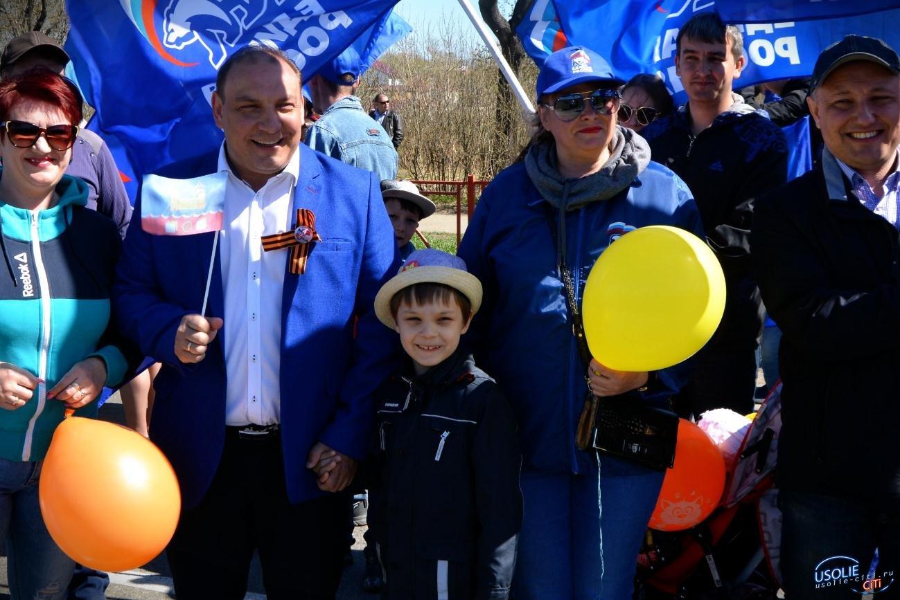 Усольчан приглашают принять участие в разноцветном шествии