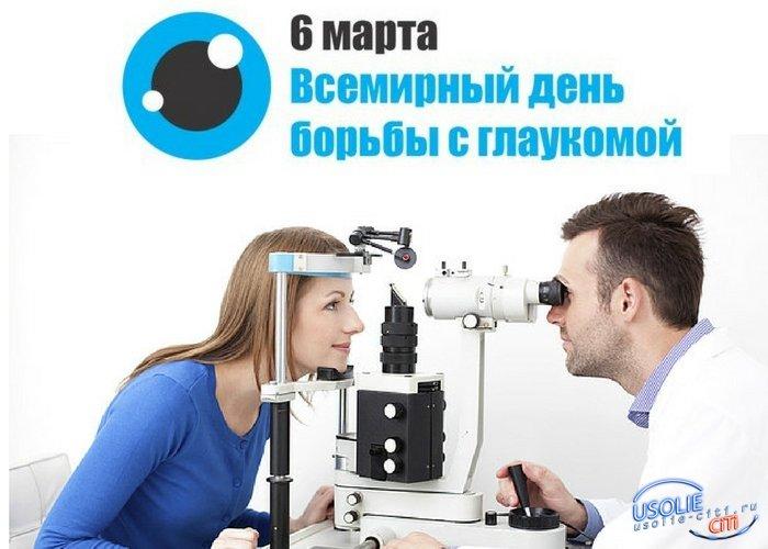 К усольским окулистам обратились 1103 больных с глаукомой