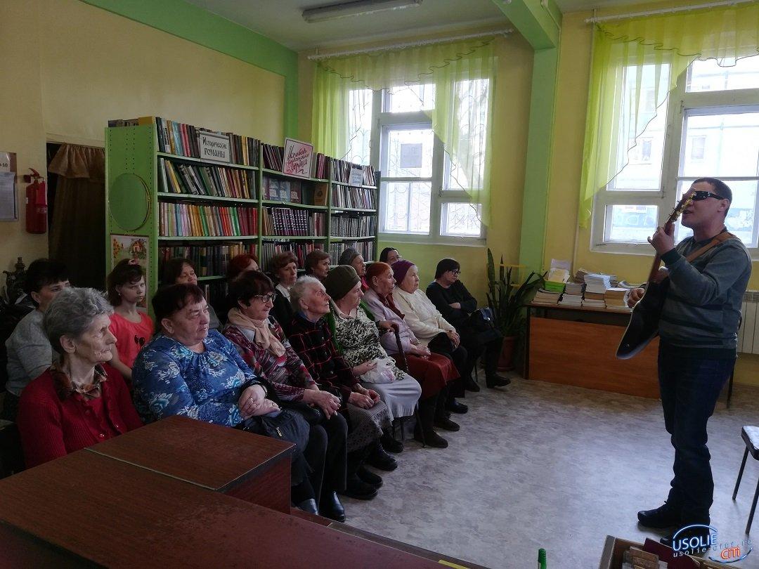 Разных народов - большая семья. Русские,татары, буряты делились творчеством в усольской библиотеке