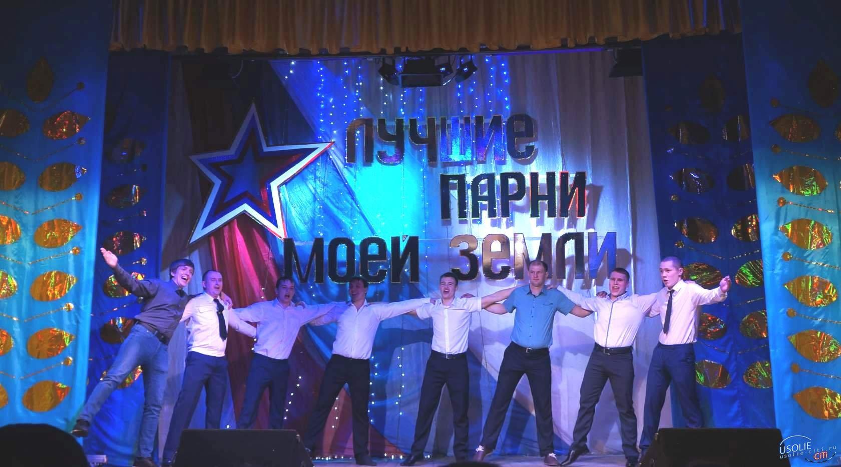 Дмитрий Токарев признан лучшим парнем Усольского района