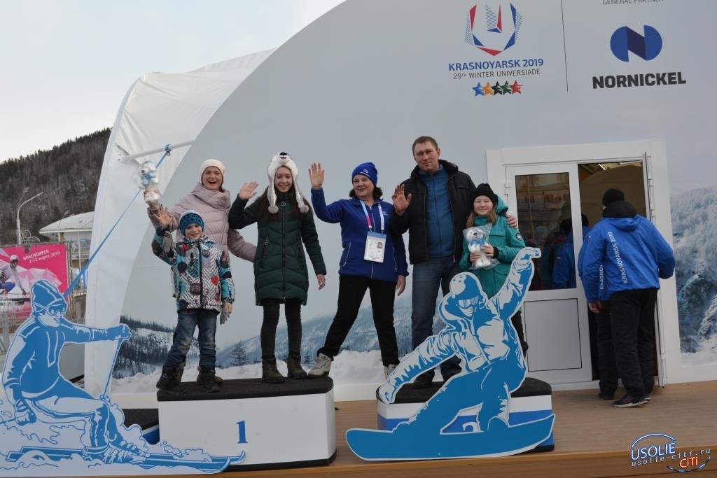 Усольчане на Универсиаде - 2019 в Красноярске