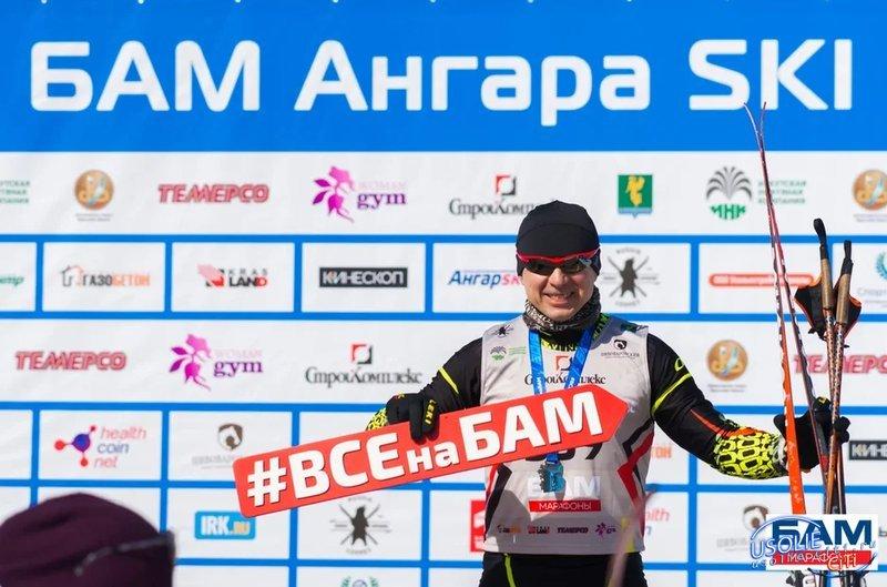 Усольчане – среди лидеров марафона «БАМ Ангара SKI 2019»