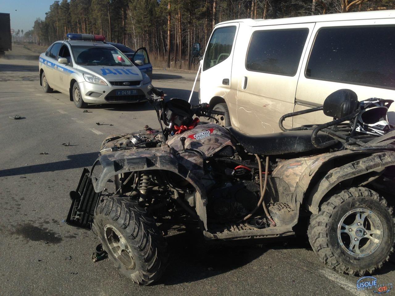 Пьяный водитель квадроцикла собрал в кучу машины в Усольском районе