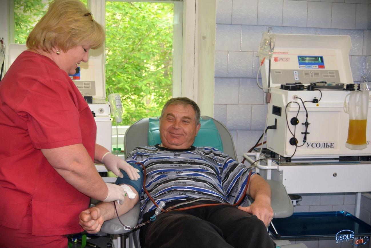 Решена судьба усольской станции переливания крови