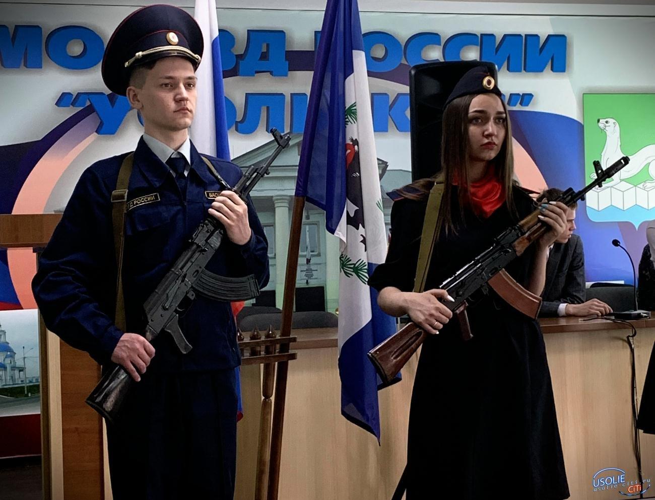 Будущие усольские полицейские из школы №5 приняли присягу
