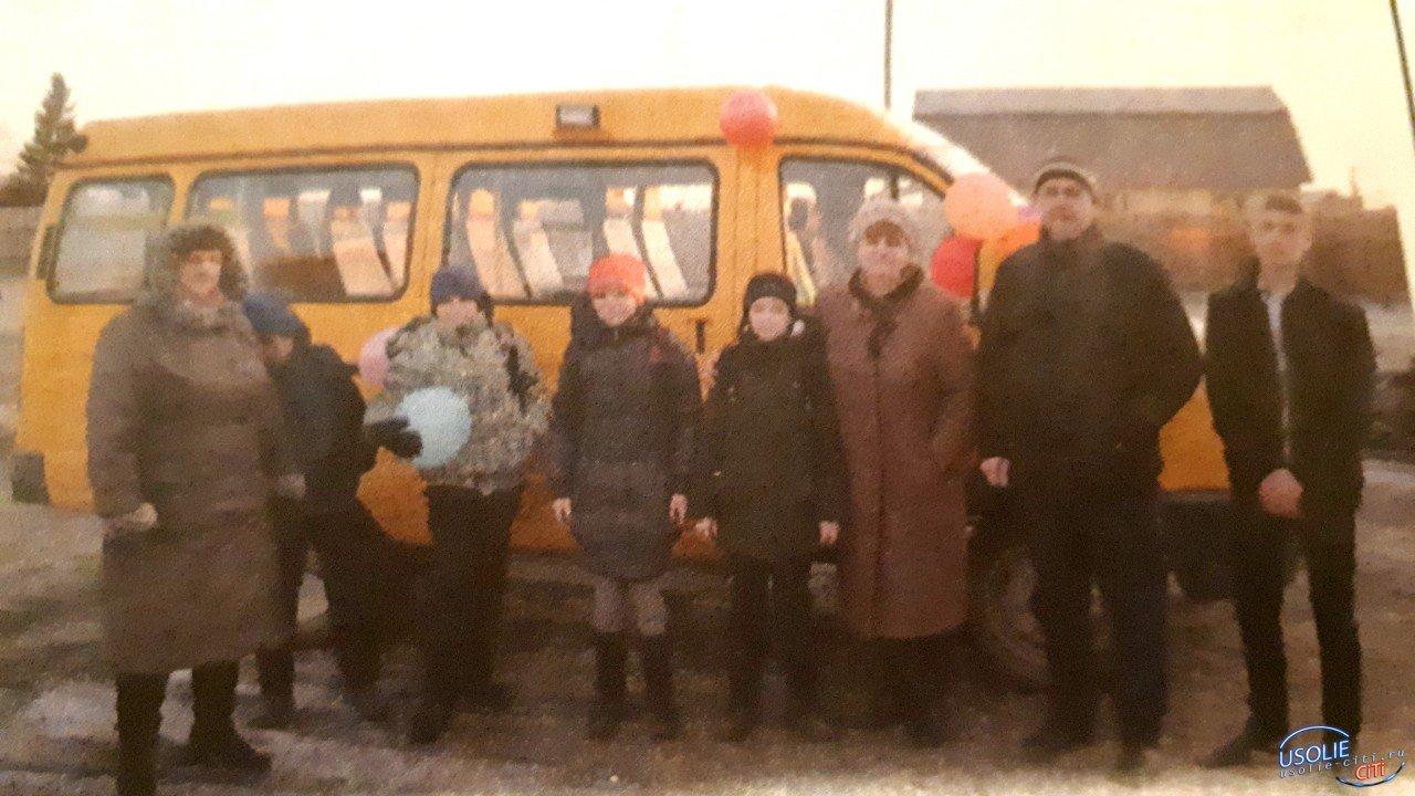 Ученики Усольского района до села Биликтуй теперь добираются в школьном автобусе