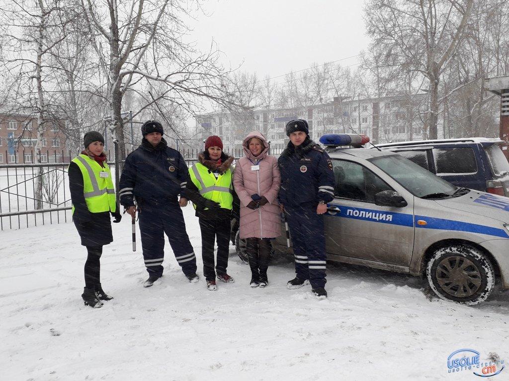 Госавтоинспекция Усолья-Сибирского в преддверии каникул уделяет особое внимание безопасности детей