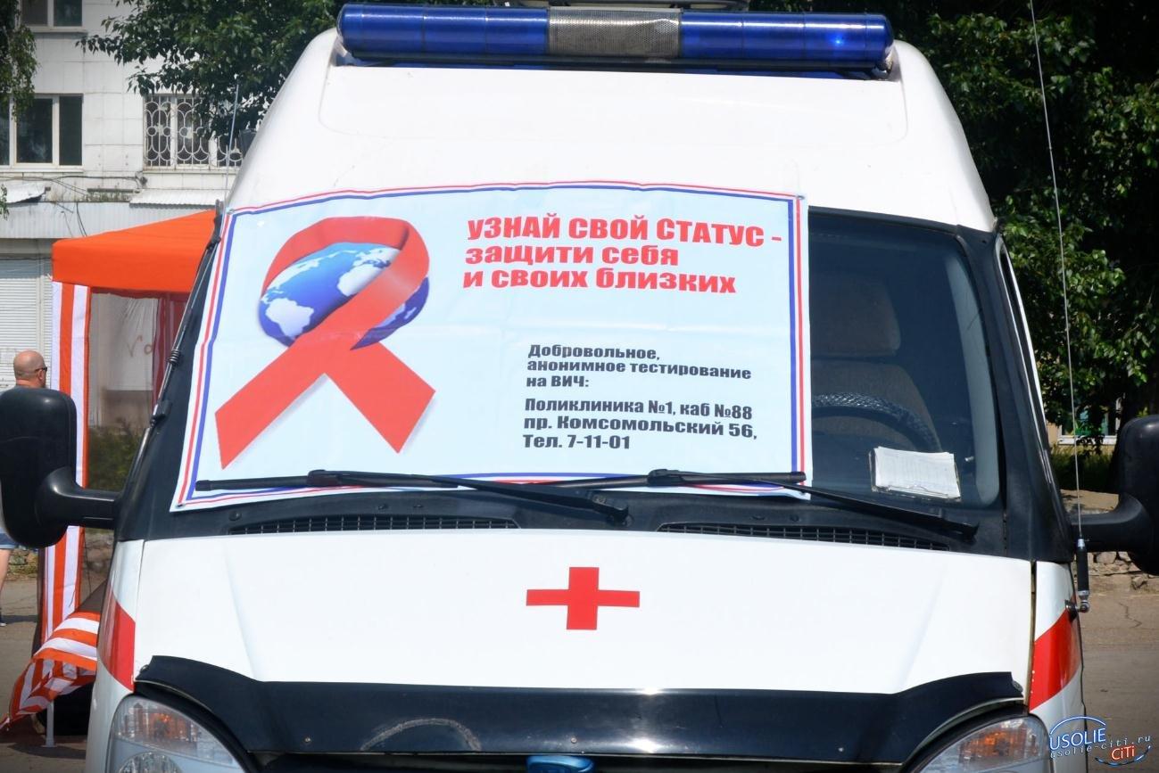 34 усольчанина прошли обследование на ВИЧ в рамках акции