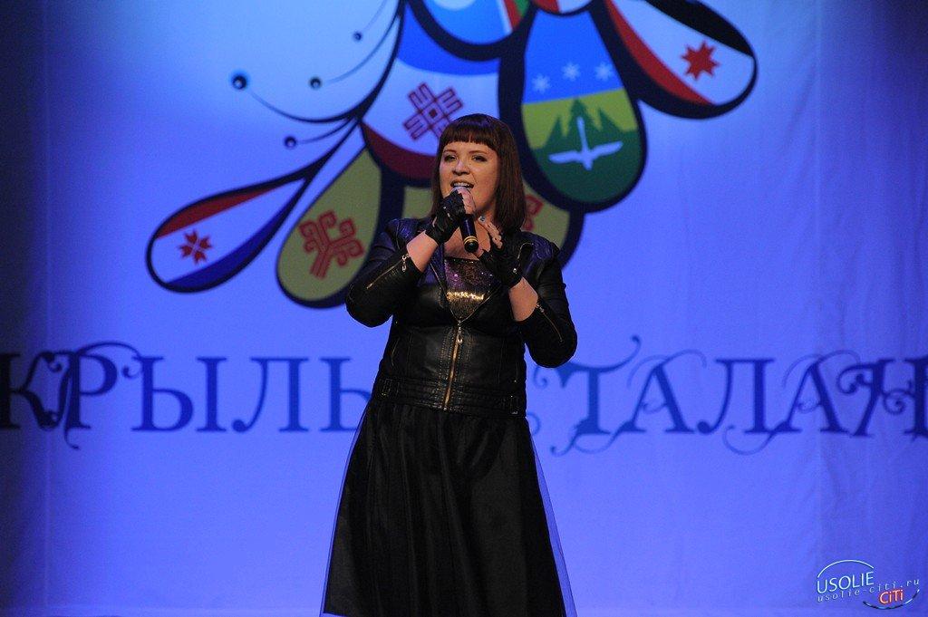 «На крыльях таланта-2019». Белореченцы стали призерами конкурса в Улан-Удэ.