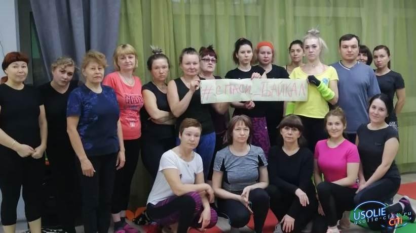 В Усолье состоится митинг в защиту Байкала