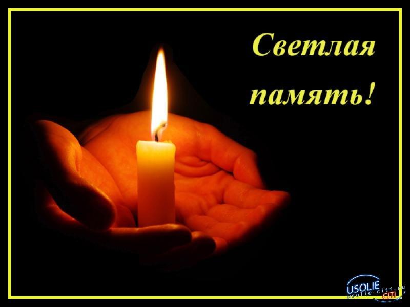Два известных жителя Усолья ушли из жизни. Светлая память Евгению Кошелеву и Галине Питателевой