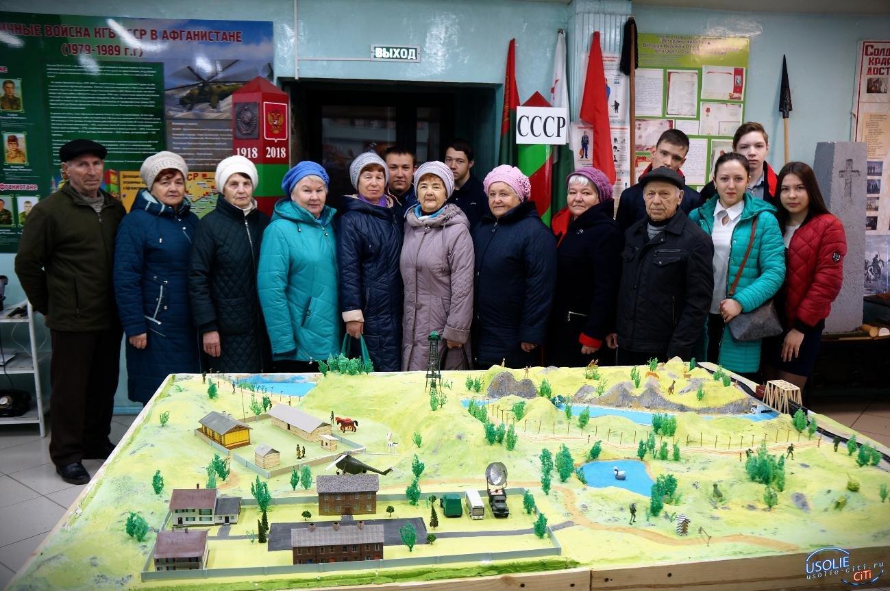 Жители Усольского района посетили музей Пограничных войск
