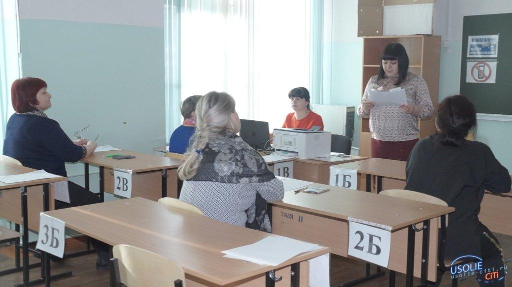 Испытали на себе: Родители учеников в Усольском районе сдали ЕГЭ