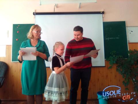 Вадим Кучаров: В гимназии №9 снова состоялся старт в науку