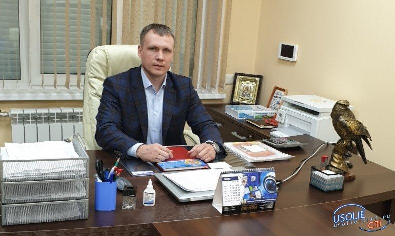Известный усольчанин Сергей Троянов назначен на большую должность