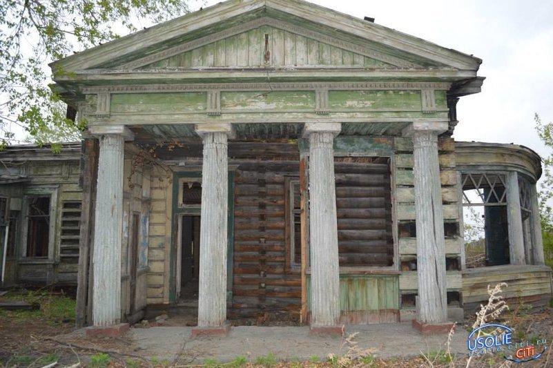 Усольская усадьба Владимира Рассушина включена в реестр памятников